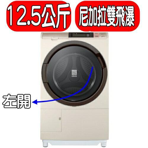 《特促可議價》HITACHI日立【SFSD6200W】洗衣機《12.5公斤,左開》