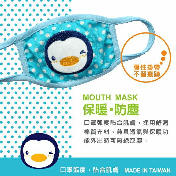 『121婦嬰用品館』PUKU 派對保暖防塵口罩 - 黃 2