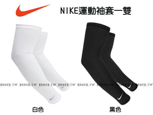 Shoestw【AC3397-】NIKE 袖套 運動臂套 自行車 透氣排汗 一雙入