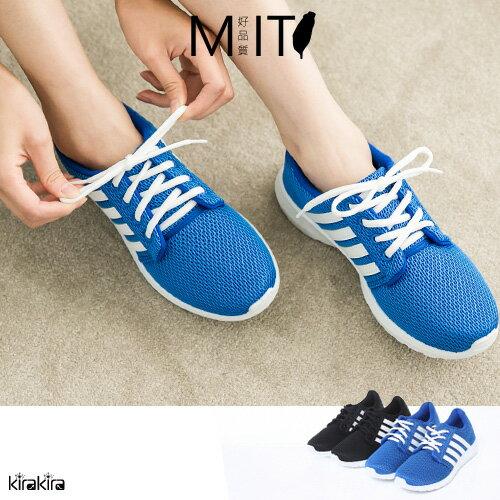 休閒鞋-MIT四線透氣網狀綁帶運動鞋