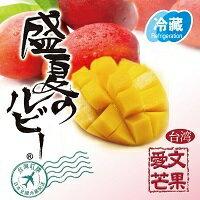 (預)【跨國產地直送日本全國】台灣愛文芒果禮盒2.5kg(5~7個入)/箱(??????????????)