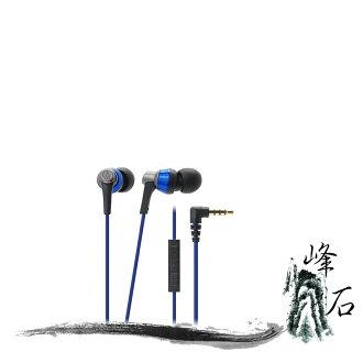 樂天限時促銷!平輸公司貨 日本鐵三角 ATH-CKR3i 藍  iPod/iPhone/iPad專用耳塞式耳機