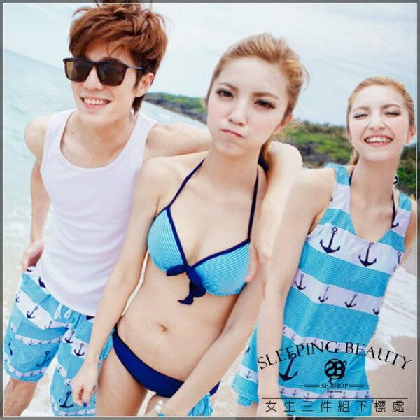 SB SHOP~韓版情侶 水手怕水 ch0004-3藍【女生三件式 鋼圈比基尼泳衣+連身罩衫】泳裝