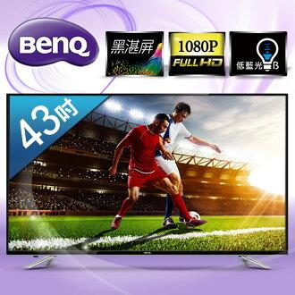 【BenQ】43吋Senseye真色彩LED液晶顯示器+視訊盒/43IE6500-DT-145T