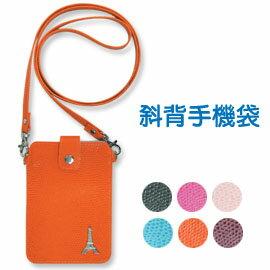 珠友 LA-10017 斜背手機袋/附繩-時尚