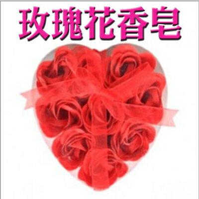 七夕生日禮物情人節9朵玫瑰心型香皂花玫瑰花香皂 【省錢博士】59元
