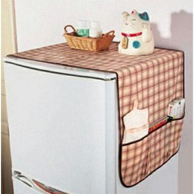 多用途冰箱蓋冰箱冰箱防塵罩收納掛袋 防塵收納罩【省錢博士】49元