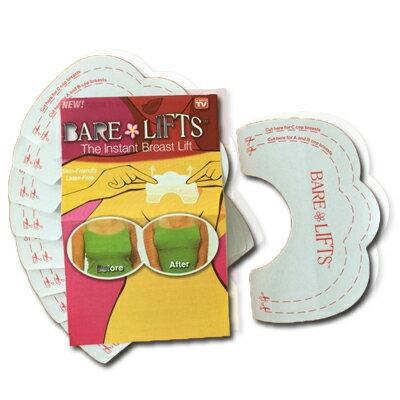 BARE LIFT 美胸神器  防止下垂美體隱形胸貼 胸貼提升1包10入【省錢博士】  29元