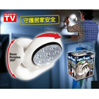 最新款 Light angel 感應燈 LED感應燈 TV360度感應燈 360度自動感應燈【省錢博士】199元
