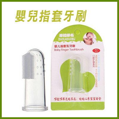 嬰兒矽膠拇指套牙刷 / 矽膠舌苔乳牙刷 單入