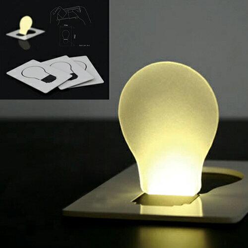 簡約卡片式LED卡片燈【省錢博士】攜帶方便