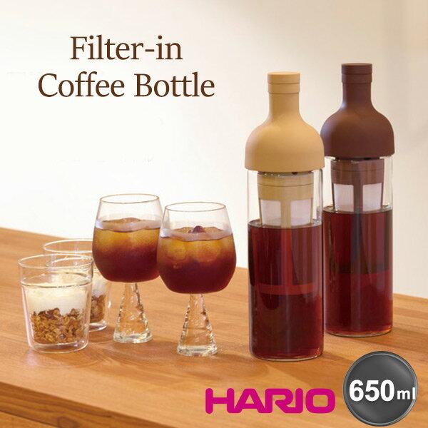 HARIO 冷泡咖啡壺/冰咖啡壺650ml FIC-70-MC 0