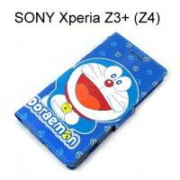 小叮噹週邊商品推薦哆啦A夢皮套 [藍] SONY Xperia Z3+ / Z3 Plus (Z4) 小叮噹【台灣正版授權】