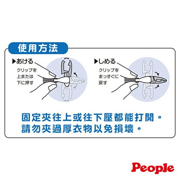 People - 多功能可愛造型固定夾 3