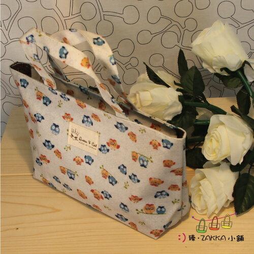 Queen Cat 皇后與貓-【中野餐袋-橘藍貓頭鷹】*臻ZAKKA小舖*防水包包雜貨