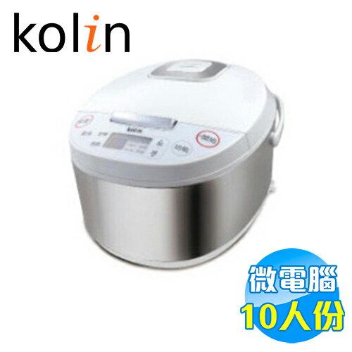 歌林 Kolin 10人份微電腦多功能厚釜電子鍋 NJ-MN1002S