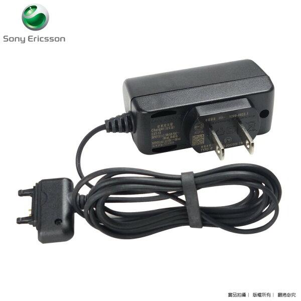 SonyEricsson 原廠旅充CST-15 Z310/Z320/Z520/Z250/Z530/Z550/Z555/Z558/Z610/Z710/Z750/Z770/Z780/T250/T270/T280/T303/T650/T700/M600/P1i/P990/R300/R306/K200/K220/K610/K618/K630/K660/K750/K770/K800/K810/K850/K880