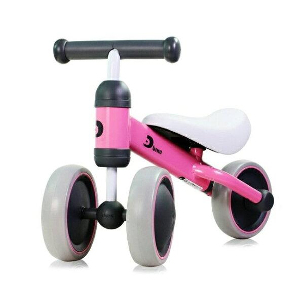 ★衛立兒生活館★IDES D-bike mini 寶寶滑步平衡車-甜蜜粉