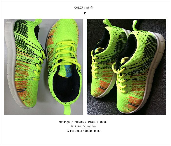 ★399免運★格子舖*【AP070】時尚編織螢光多彩輕量 繫帶休閒鞋 運動慢跑鞋 帆布鞋 4色 4