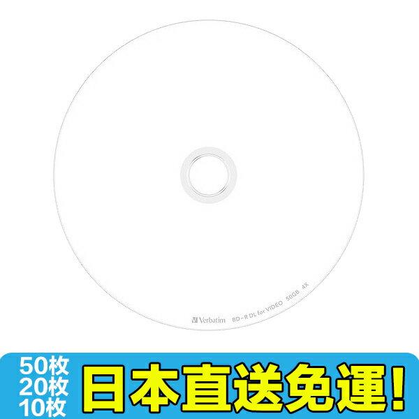 【海洋傳奇】日本三菱 威寶 Verbatim BD-R DL 50GB 藍光燒錄片 1-4倍速 50片桶裝 3