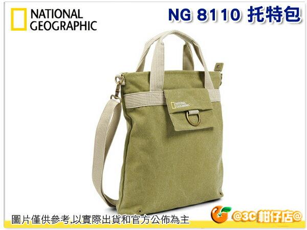 國家地理 National Geographic NG8110 NG 8110 探險家系列 攝影包 相機包 托特包 背包 公司貨
