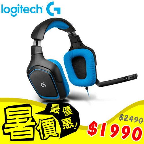 ^~暑價最 ^~ 羅技 Logitech G430 7.1聲道環繞音效遊戲耳機麥克風 ~