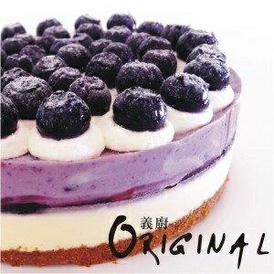 藍莓提拉米蘇~6吋~ 果醬加入.堅持原創美味~