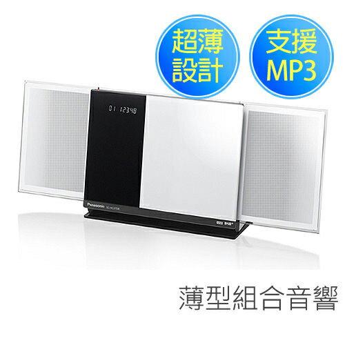 P牌 SC-HC37(W) iPod/iPhone 組合高音質音響【公司貨】.