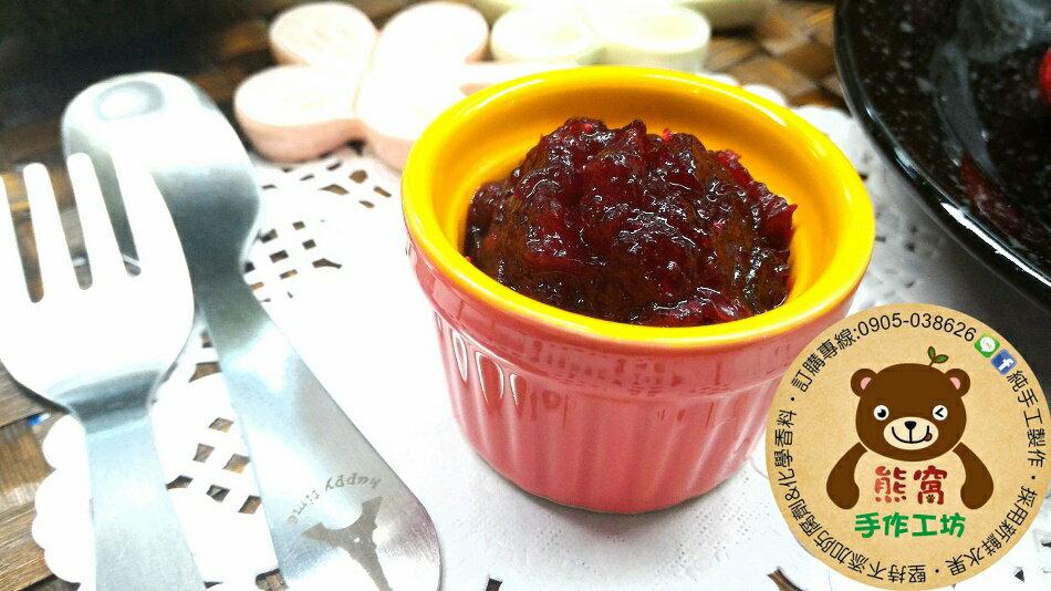 熊窩手作工坊-堅持純手工製作~100%原汁原味~蔓越莓鮮水果醬~特價180元 0