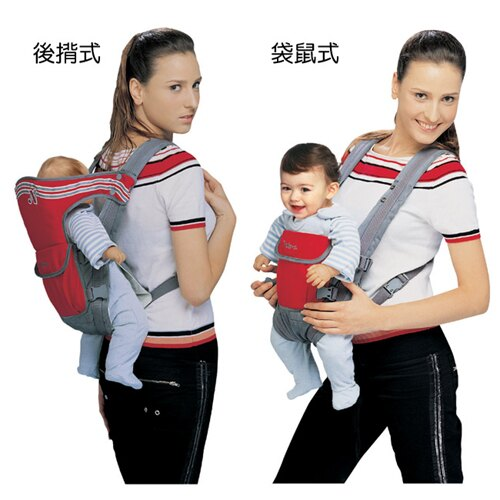 『121婦嬰用品館』拉孚兒好安心多功能揹巾-红 2