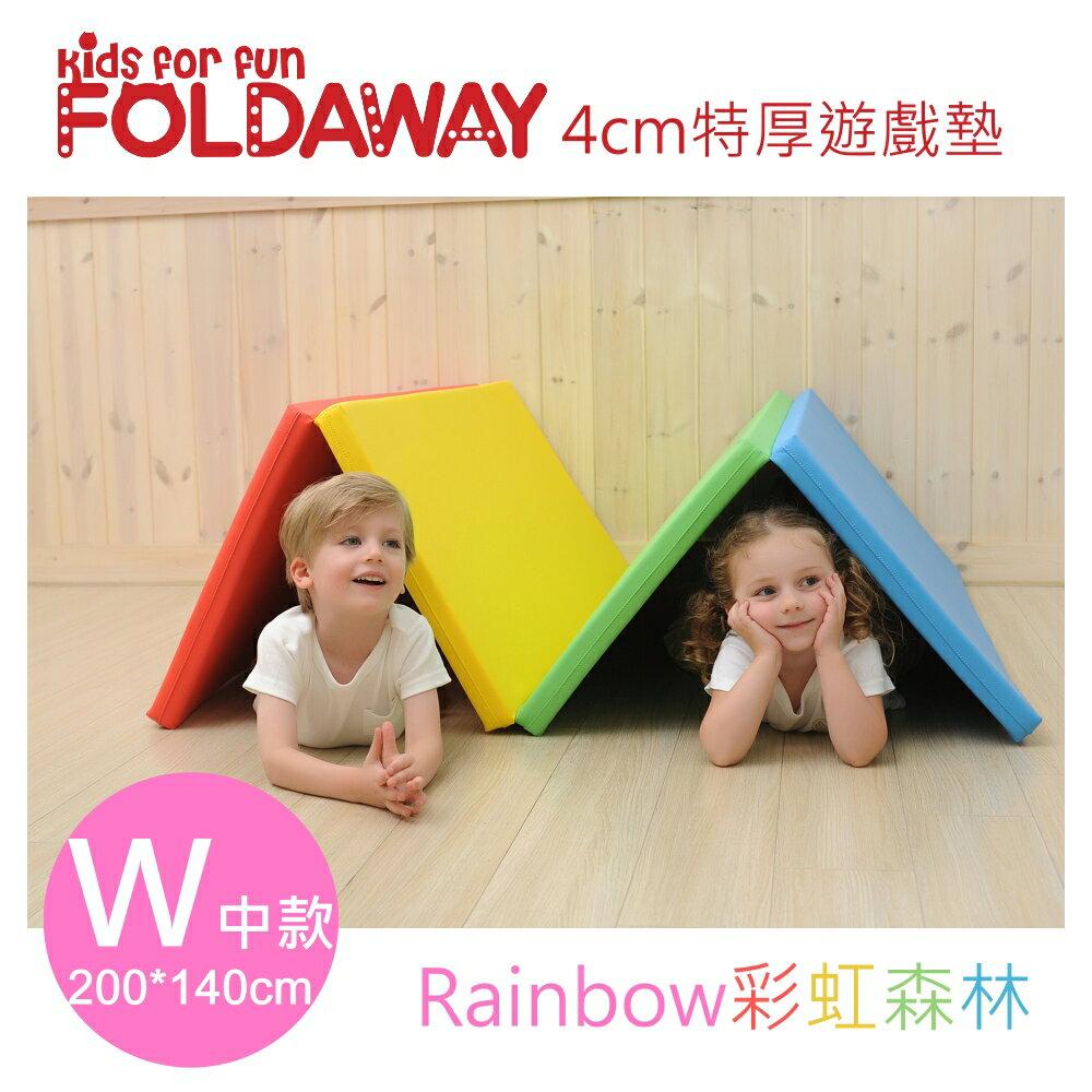 韓國 【FoldaWay】4cm特厚遊戲地墊(W)(中款)(200x140x4cm)(6色) 0