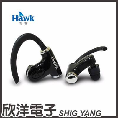 ※ 欣洋電子 ※ Hawk B550 運動型藍芽立體聲耳機麥克風 黑色款 (03-HKB550BK) 可搭配具藍牙功能平板電腦.手機