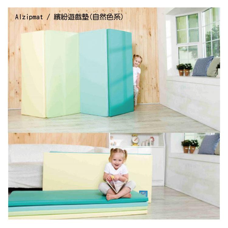 【大成婦嬰】韓國 Alzipmat 繽紛遊戲墊系列-8款可選 (G) 200x140x4cm  台灣總代理 公司貨 4