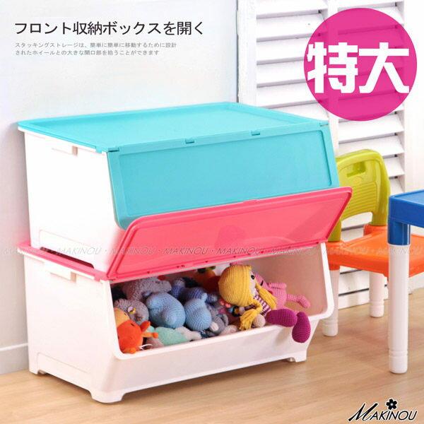 收納箱『日本MAKINOU-特大號-大嘴鳥前開式整理箱』台灣製 58L掀蓋置物箱 分類箱 牧野丁丁