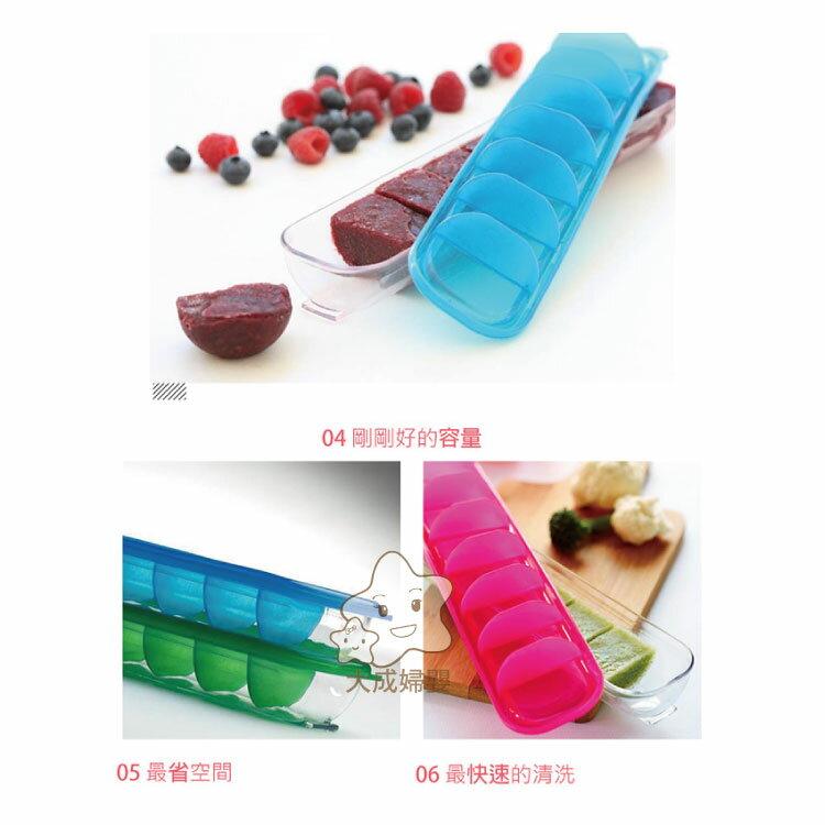【大成婦嬰】澳洲 Qubies食物冷凍分裝盒038 (隨機出貨) 容量240ml 2
