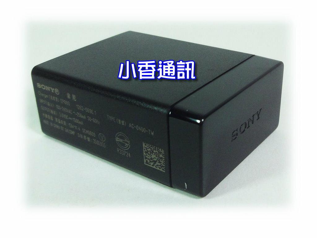 SONY Xperia Z2 D6503 旅充頭