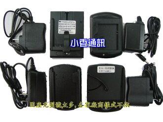 小香通訊 PHS PG930   智慧型座充 電池充電器