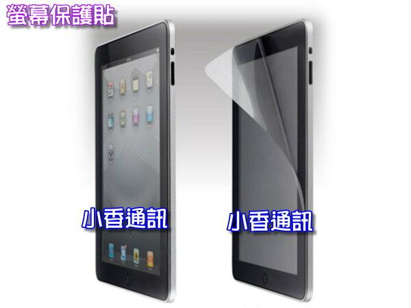 """小香通訊 Lenovo S8-50LC 8"""" 平板專用 一般亮面 螢幕貼 保護貼 保護膜"""