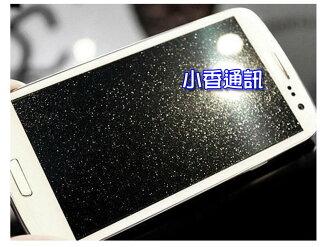 小香通訊 SAMSUNG GALAXY Note 2 16GB N7100 手機專用 鑽石膜 亮粉 亮晶晶 螢幕貼 保護貼 保護膜 買二送一