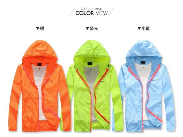 ☆BOY-2☆【NQ98046】情侶螢光色Orange連帽防風外套 1