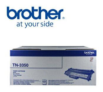 (二支入特惠組)brother TN-3350 原廠黑色高容量碳粉匣 (適用 HL-5450DN, HL-5470DW, MFC-8510DN, MFC-8910DW)