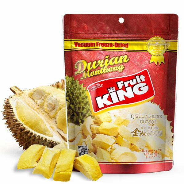 【Fruit King鮮果乾】金枕頭榴槤30g