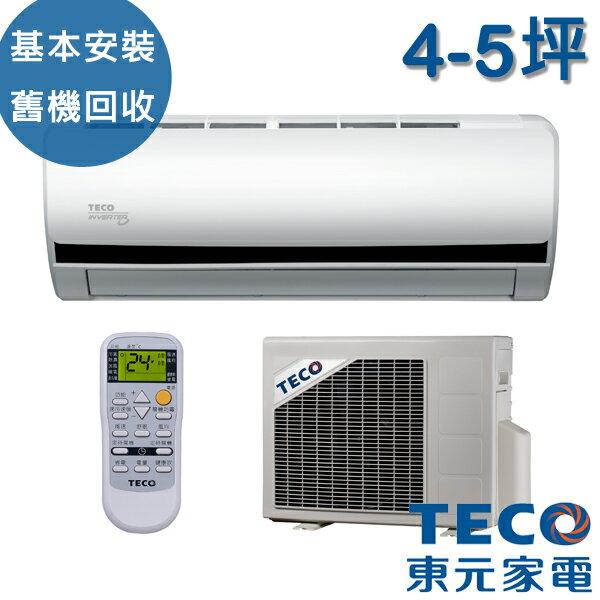 [TECO東元] 4-5坪 高能效一對一變頻分離式冷氣(MS-BV22IC/MA-BV22IC)
