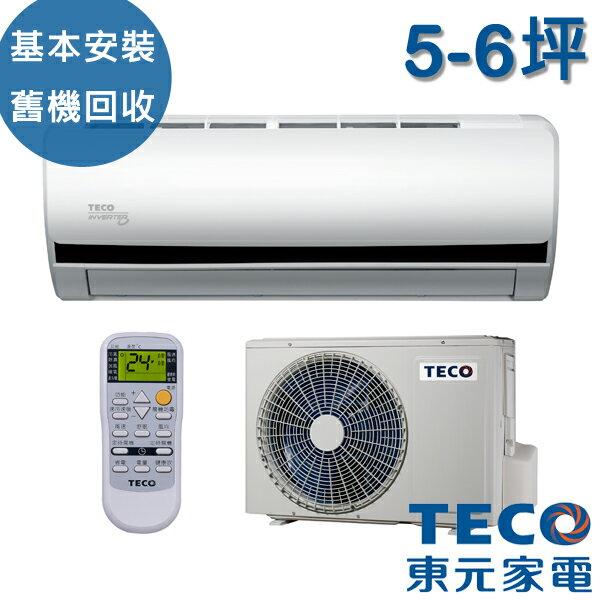 [TECO東元] 5-6坪 高能效一對一變頻分離式冷氣(MS-BV28IH/MA-BV28IH)