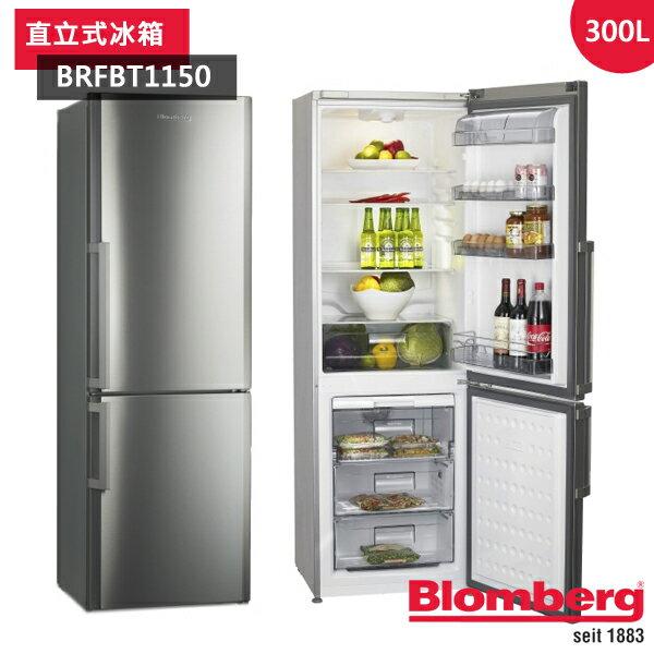 [Blomberg博朗格]300公升直立雙冷卻系統冰箱(BRFBT1150)
