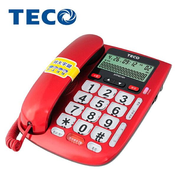 [TECO東元]大字鍵來電顯示-有線電話(XYFXC101)