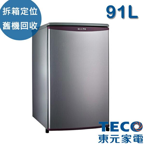 [TECO東元]91公升單門小冰箱(R1061LA/SC)
