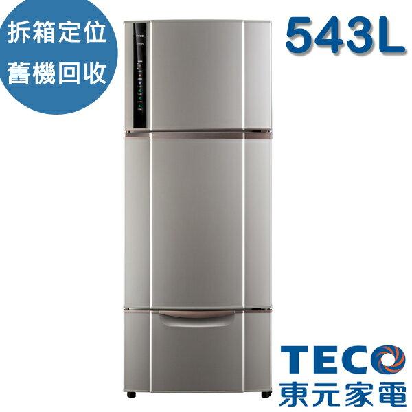 [TECO東元]543L 新變頻光觸媒UV抑菌光三門冰箱 (R5551VXLH) 晶鑽灰