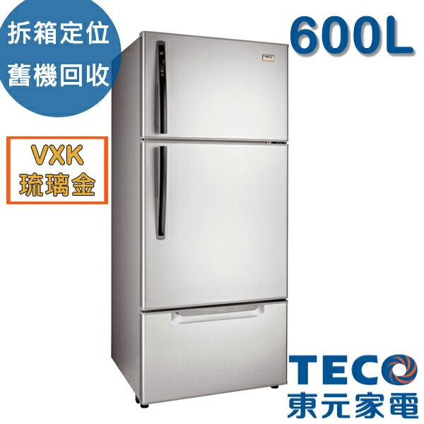 [TECO東元]600公升變頻三門電冰箱(R6061VXK / R6061VXH)