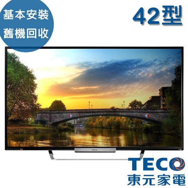 [TECO東元]42型 FHD LED液晶顯示器+視訊盒(TL4236TRE+TS1305TRA)